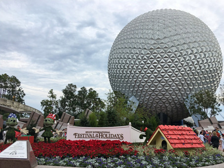 COMING SOON  - Taste of Epcot International Festival of the Holidays!
