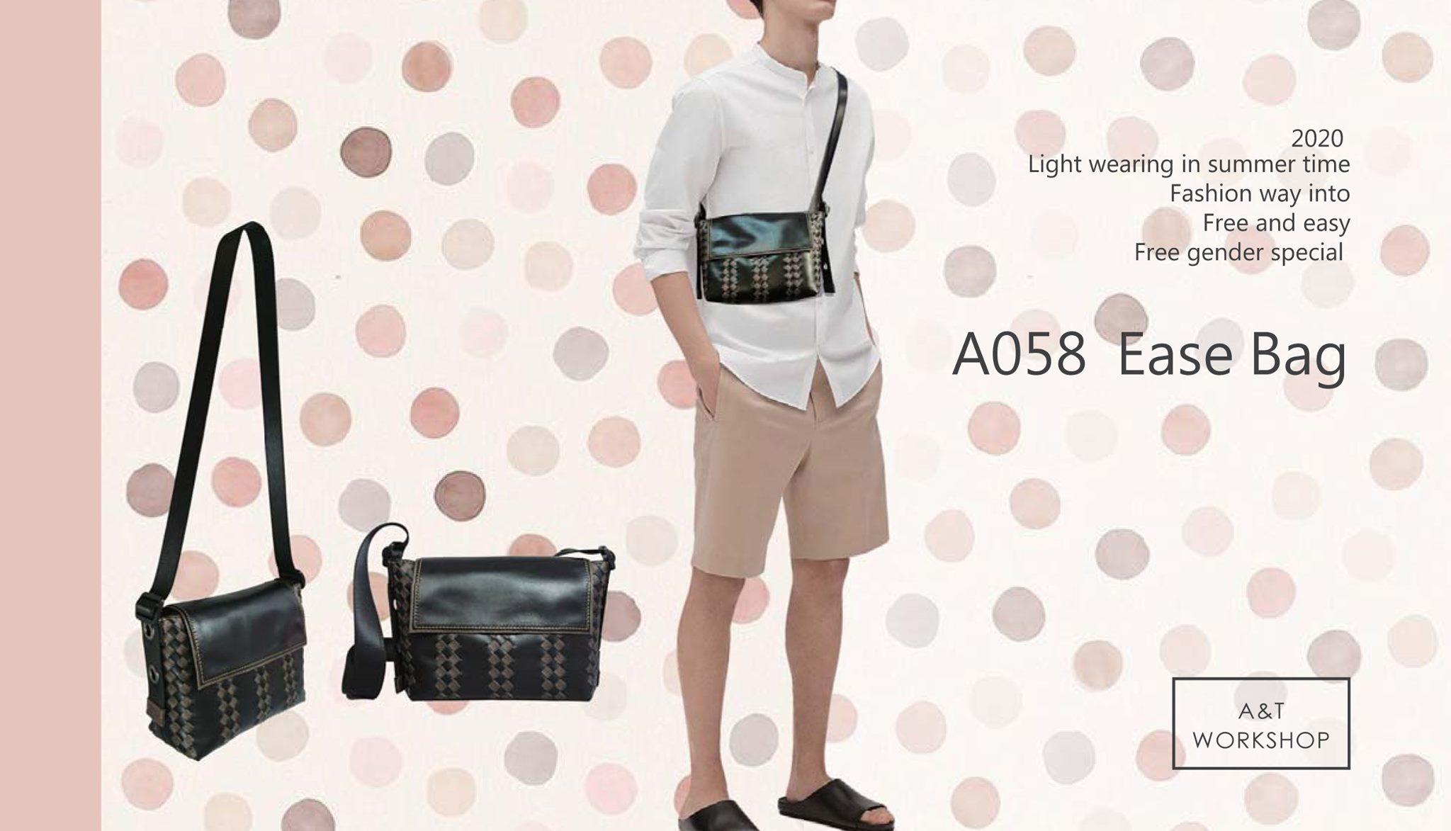 A058 Easy bag (編織)