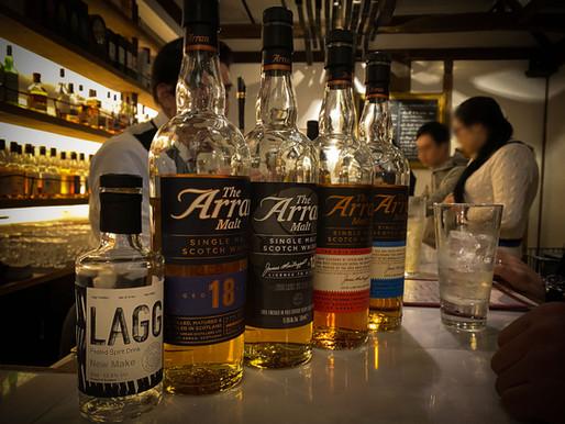 『Arran Distillery Month スタート!!』