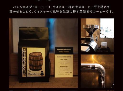 Barrel Aged Coffee!!