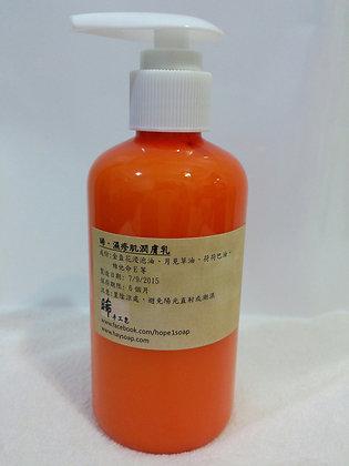 晞.濕疹肌潤膚乳