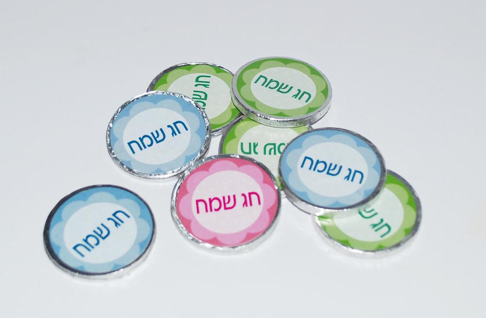מטבעות שוקולד ממותגים באריזה ממותגת לחג