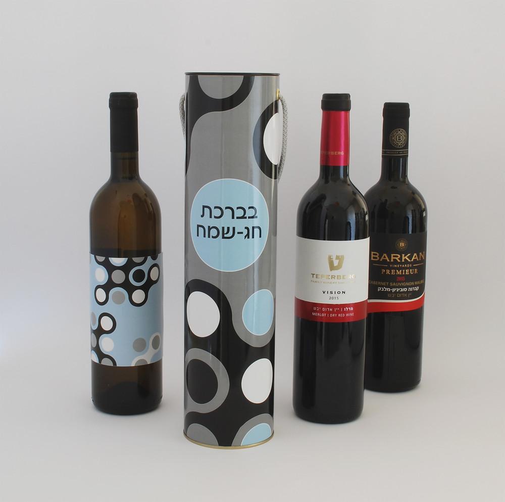 מתנות לעובדים וללקוחות לראש השנה_מארזי יין ממותגים