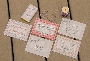 עיצוב הזמנה יחודי בקופסה מעוצבת ובשילוב מגנטים ושוקולד מעוצב