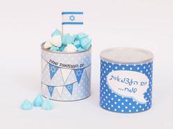מתנה ממותגת כחול לבן