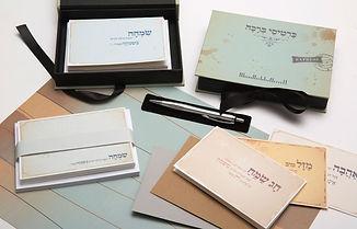 designAconcept עיצוב והפקת מוצרי נייר בקונספט אישי