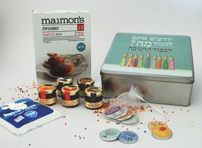 מתנות לחג החנוכה - מארז להכנת סופגניות