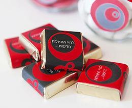 עיצוב והפקת אירוע לחנוכת בית כולל הזמנה - עיצוב שולחן - שוקולדים מעוצבים ומתנות לאורחים designAconcept