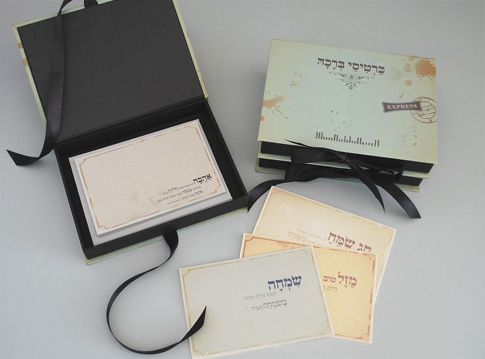 מוצרי נייר מעוצבים מארז כרטיסי ברכה
