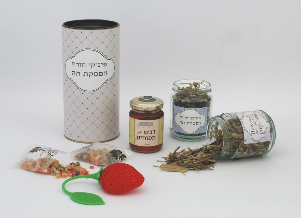 חליטות תה חליטות פירות מארז לט״ו בשבט