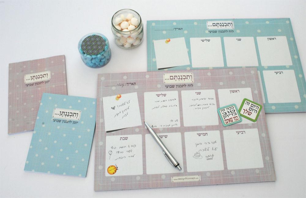 פד לשולחן | ארגונית למשרד | מוצרי נייר | יום האישה | מתנות לעובדות | מתנות לחג | פד לתכנון שבועי