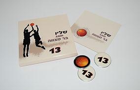 אירוע בר מצווה לשלוי בקונספט כדורסל כולל הזמנה עיצוב שולחן ומתנות סיום