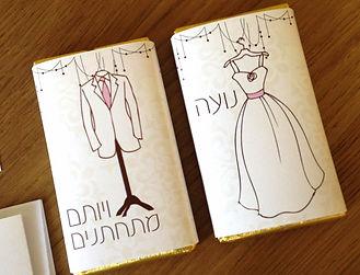 עיצוב והפקת מתנות לאירוע חתונה כולל הזמנה ועיצוב שוקולדים