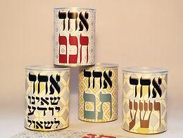 מתנות לעובדים וללקוחות לחג הפסח מתנה מעוצבת מלאה במתוקים אייכותים