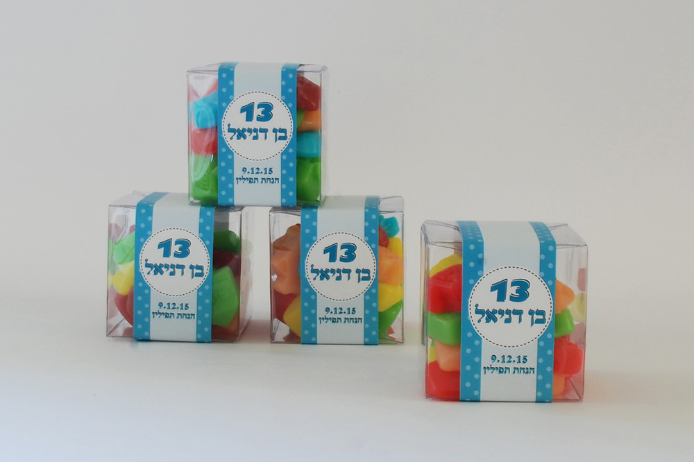 מתנות לאורחים במילוי סוכריות סביבונים