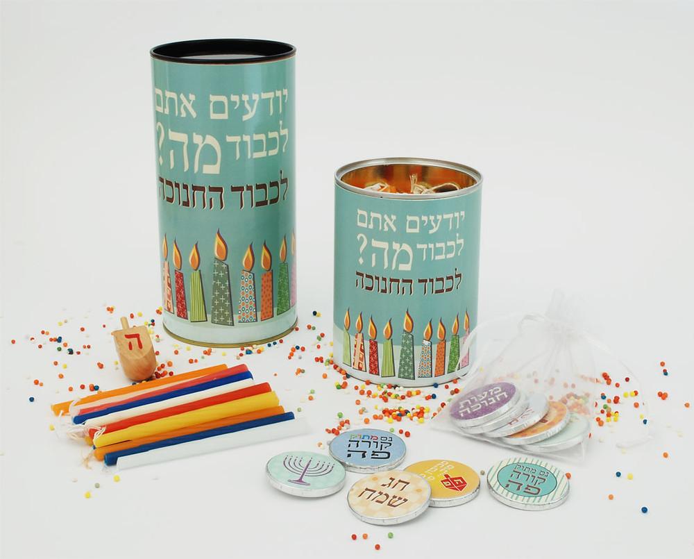 מתנות לחנוכה מתנות לעובדים נרות לחנוכה תרומה לקהילה מתנות מעוצבות