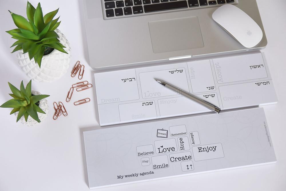 פד ארגונית לתכנון שבועי|מוצרי נייר|מתנות מעוצבות