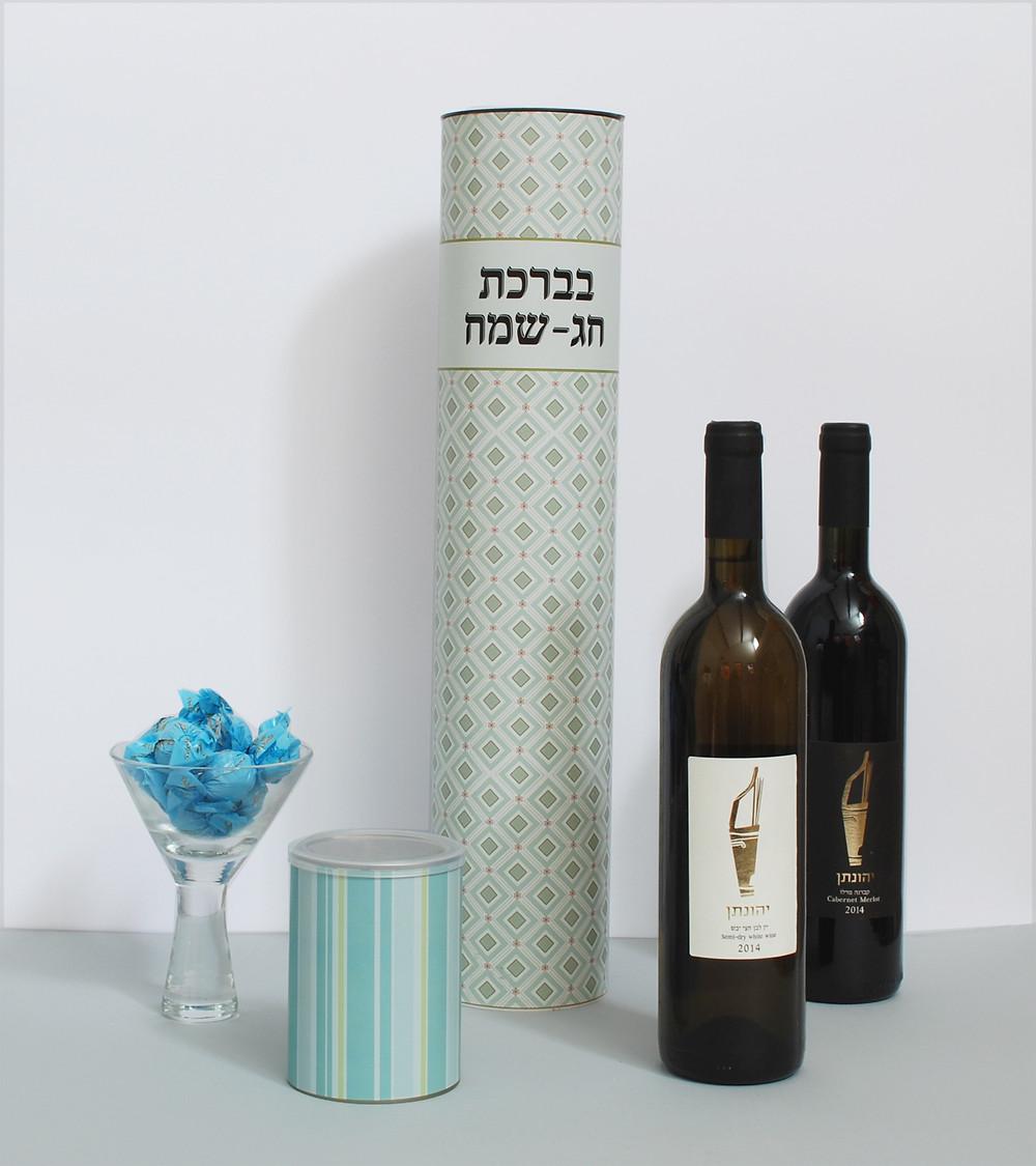 חצי מטר של פינוק לעובדים ןלקוחות_בקבוק יין וקופסת מתוקים