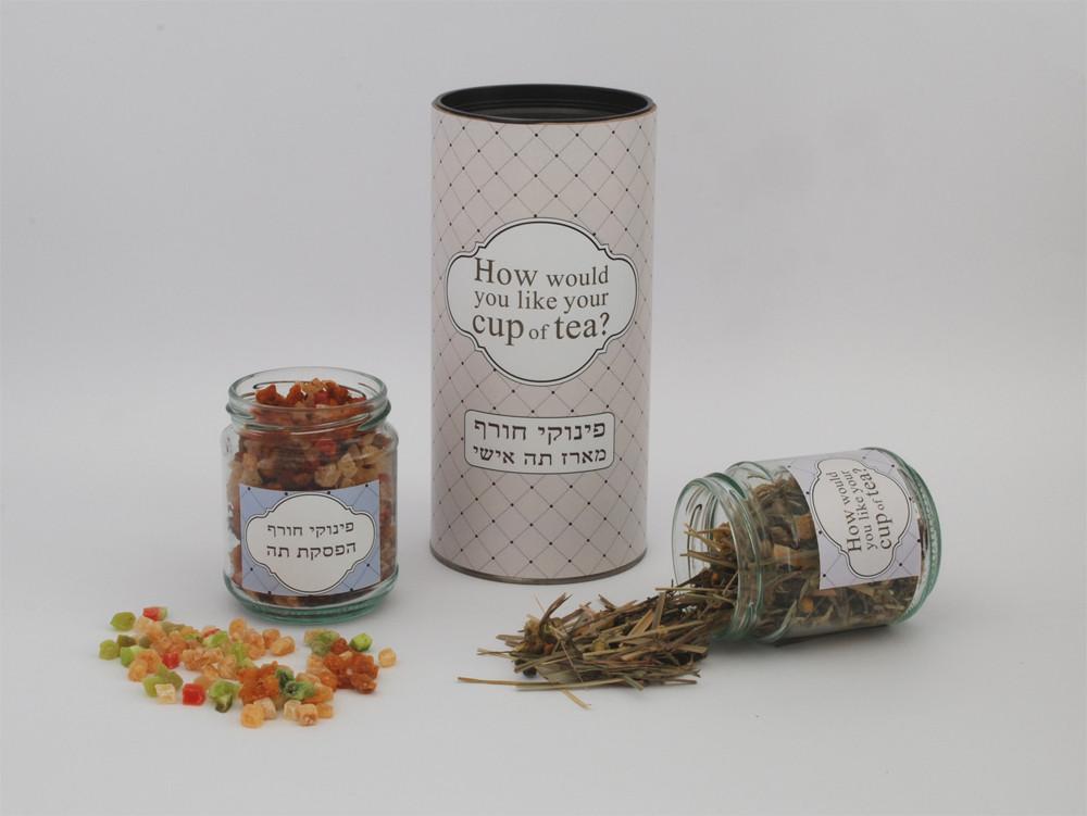 מארז מעוצב וממותג לחג הכולל חליטת תה צמחים וחליטת פירות