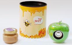 מתנה מפתיעה לראש השנה לעובדים וללקוחות בשילוב דבש ורמקול בצורת תפוח