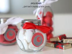 אירוע חנוכת בית - מתנות לאורחים