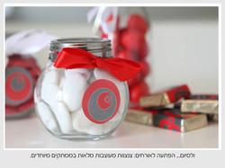 מתנה מתוקה