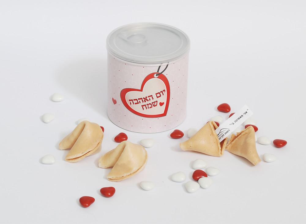 עוגיות מזל עם מסר אישי ארוזות בקופסה אישית ממותגת ליום האהבה
