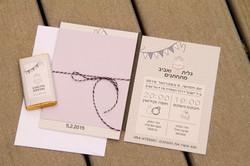 עיצוב ומיתוג חתונות בקונספט אישי