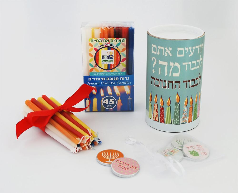 תרומה לקהילה נרות חנוכה מתנות ממותגות לחנוכה