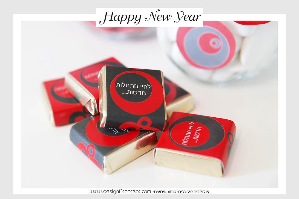new-year-2014-01.jpg