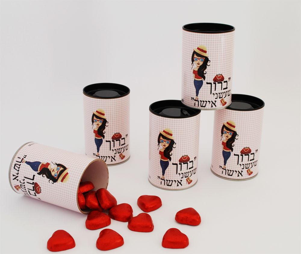 מתנה ליום האישה   מתנה מתוקה ברוך שעשני אישה  שוקולדים
