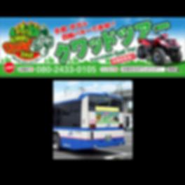 19_KKQT_bus_a.png