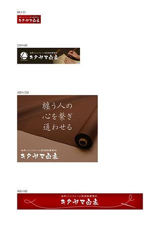 17_web_banner-01.jpg