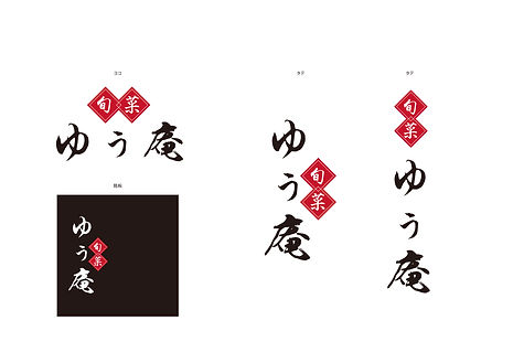 1806_yuan_logo.jpg