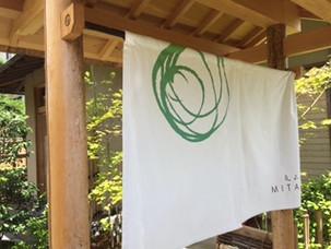 嵐山 MITATE様