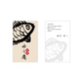 180710_yuuan_meisi-01.jpg