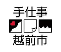 越前市ロゴ提案
