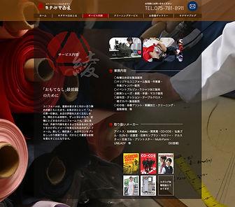 kitayama_web_ser.jpg