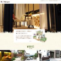 horihori_info_01.jpg
