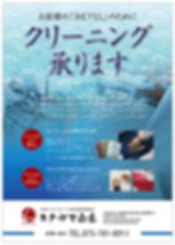 16_kitayama_B5-01.jpg
