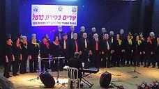 שרים בטירת כרמל 2017