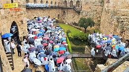 On Stage און סטייג' בישראל 2019