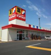 サンドラッグ十和田西店新築工事