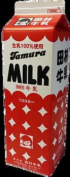 田村牛乳1000ml