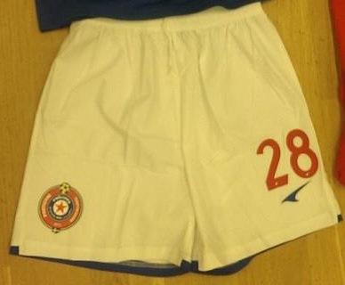 FC Frölunda Matchshorts Jugoslavija