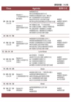 十倍速簡報製作-網點課程大綱.png
