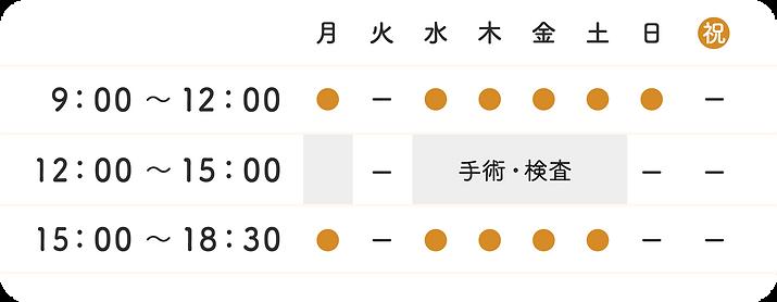 copain-shinryo-03.png