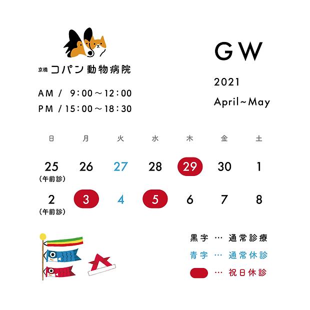 GW2021-01-01.png