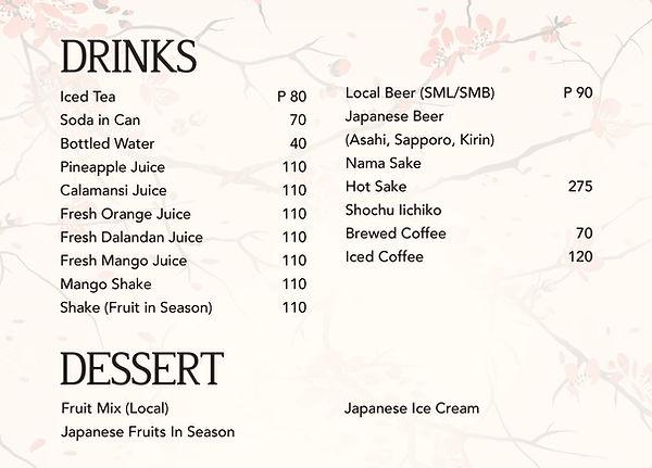 Drinks menu at Hanakazu Japanese Restaurant