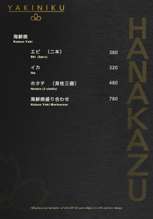 Yakiniku menu 8